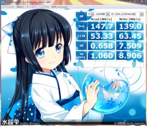 CrystalDiskMark2_20130906.PNG