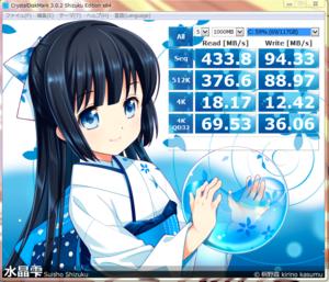 CrystalDiskMark_20130906.PNG