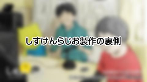 ラジオ_thumb3.jpg
