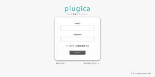 plugica - ログイン.png